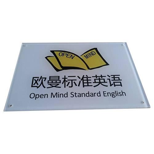 as-p1711-acrylic-signage