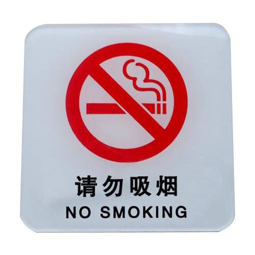 as-p1714-acrylic-signage