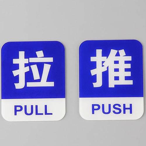 as-p1717-acrylic-signage