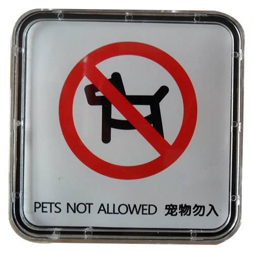 as-p1720-acrylic-signage