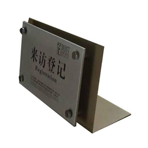 as-p1721-acrylic-signage