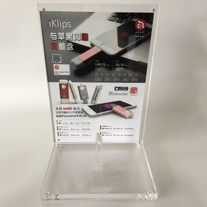 Tabletop Retail Display Stand