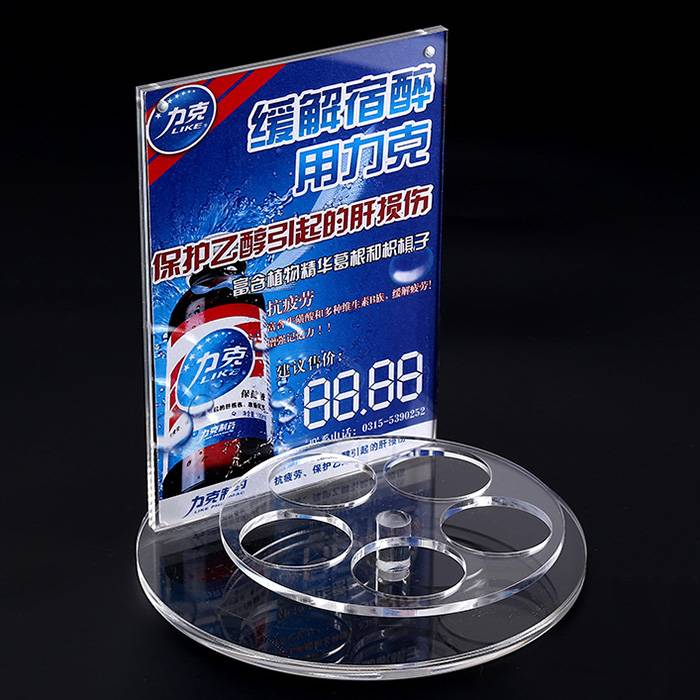 Acrylic Retail Shop Display Stand